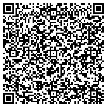 QR-код с контактной информацией организации Арт группа ИМХО, ООО