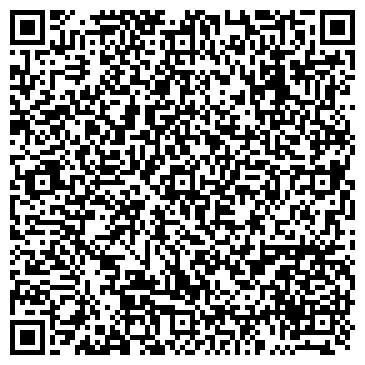 QR-код с контактной информацией организации Эксперт Агро, ООО