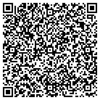 QR-код с контактной информацией организации Aдм рм, ООО