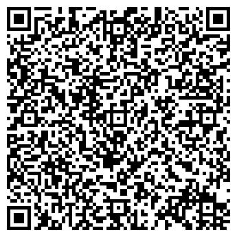 QR-код с контактной информацией организации Интрейд-Украина, ООО