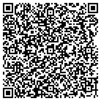 QR-код с контактной информацией организации Think Up! concept