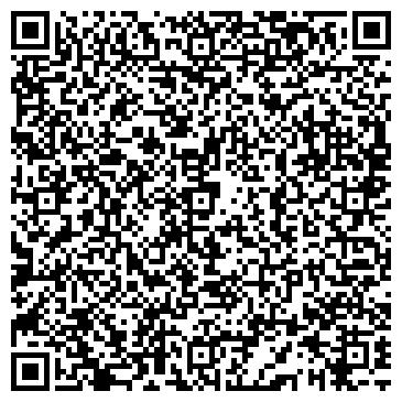 QR-код с контактной информацией организации Рекламное агентство MEX, ООО