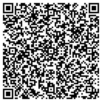 QR-код с контактной информацией организации СТИЛЬНЫЙ РАЙ
