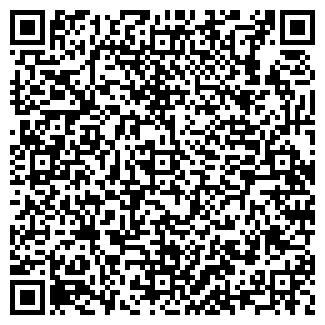 QR-код с контактной информацией организации Вентус, ООО