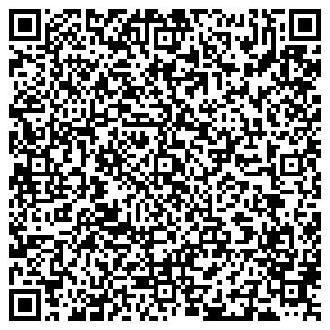 QR-код с контактной информацией организации Терминал Скидок, ООО