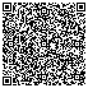 QR-код с контактной информацией организации АдКар, ЧП ( AdCars)