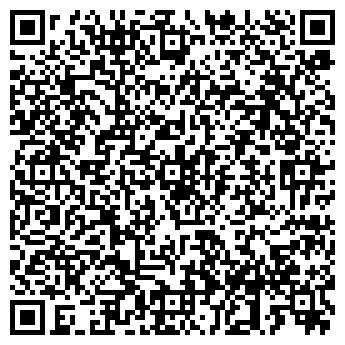 QR-код с контактной информацией организации Besser, ООО