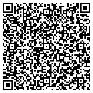 QR-код с контактной информацией организации Асфарт, ООО