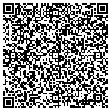 QR-код с контактной информацией организации Дизайн & Производство, ЧП