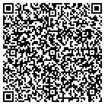QR-код с контактной информацией организации Рекламная студия, ООО