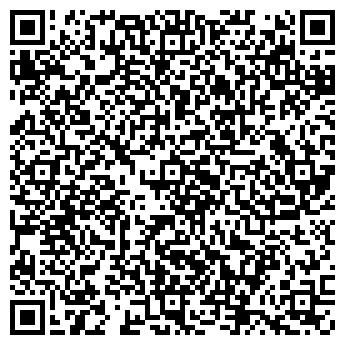 QR-код с контактной информацией организации Прайм-групп, ООО
