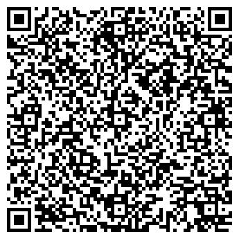 QR-код с контактной информацией организации Реклама на бигбордах, ЧП