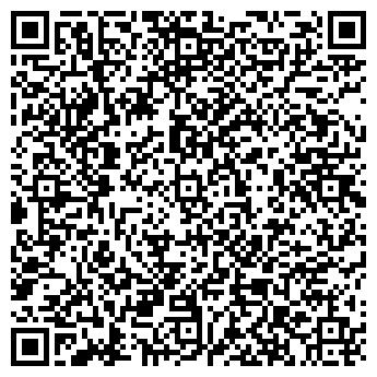 QR-код с контактной информацией организации Мегакласс,ЧП