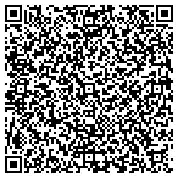 QR-код с контактной информацией организации KAMEON - 2000, ООО