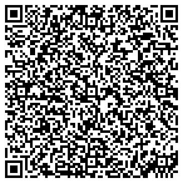 QR-код с контактной информацией организации РА Халиф, ЧП