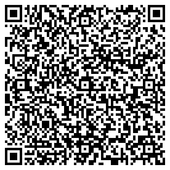 QR-код с контактной информацией организации РА Ёрш, ЧП ( Марченко )