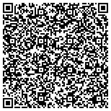 QR-код с контактной информацией организации Риал Простор, ООО