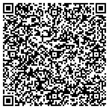 QR-код с контактной информацией организации Медиасток (Mediastok), ООО