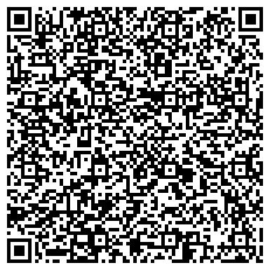 QR-код с контактной информацией организации Реклама и печать, ООО