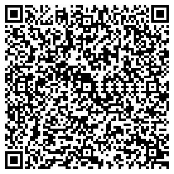 QR-код с контактной информацией организации Ваша реклама, ООО