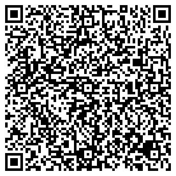 QR-код с контактной информацией организации Беляев В.Р., СПД