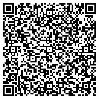 QR-код с контактной информацией организации ONE