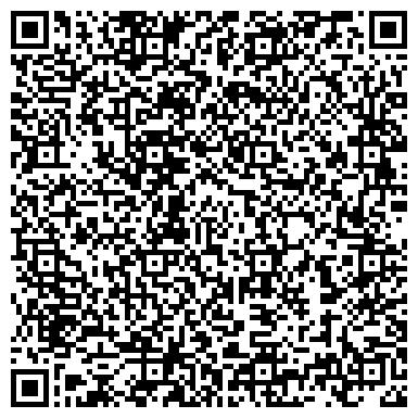 QR-код с контактной информацией организации Kaffeine, агентство рекламы, СПД