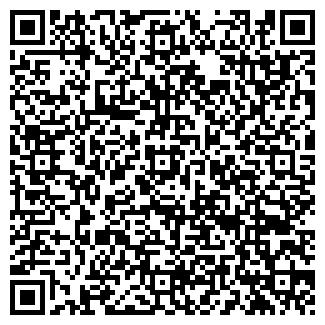 QR-код с контактной информацией организации РА Пантеон, ООО