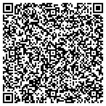 QR-код с контактной информацией организации Альт компания