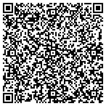 QR-код с контактной информацией организации Буковина АРТ, ЧФ