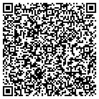 QR-код с контактной информацией организации Хромакей, ООО