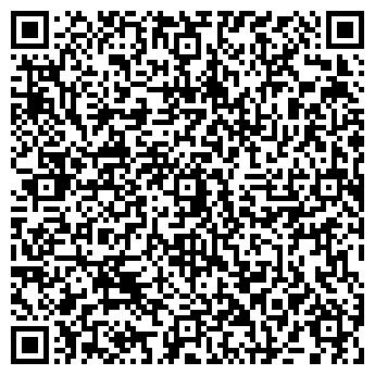 QR-код с контактной информацией организации Интекор, ООО