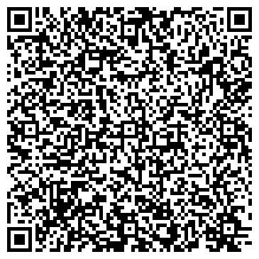 QR-код с контактной информацией организации Системы визуальных коммуникаций, ООО