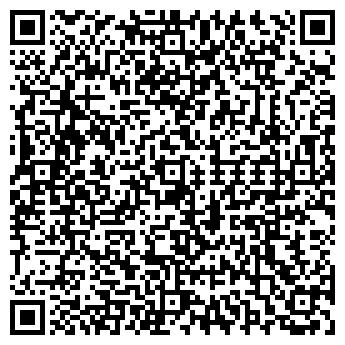 QR-код с контактной информацией организации Утешев, СПД