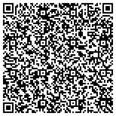 QR-код с контактной информацией организации Студия Креатив продакшн, ООО