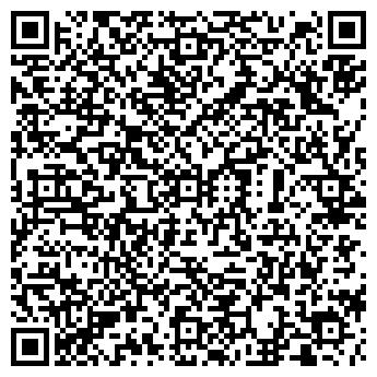 QR-код с контактной информацией организации Элегант-Декор, ЧП
