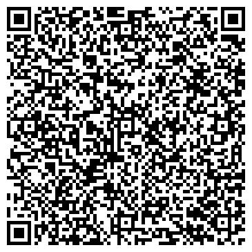 QR-код с контактной информацией организации Дэнамакс, ООО