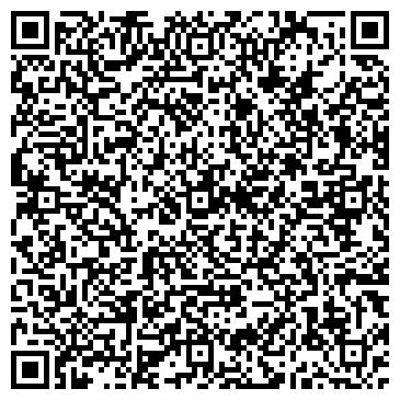 QR-код с контактной информацией организации Академия рекламы, ООО