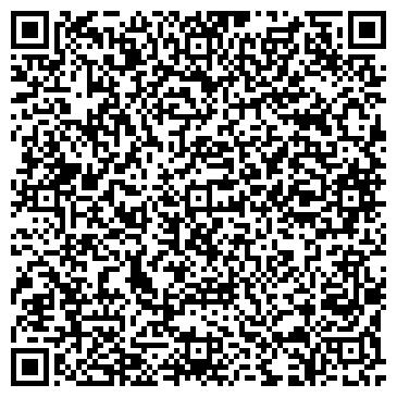 QR-код с контактной информацией организации Васильева, ФЛП