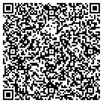 QR-код с контактной информацией организации Рекламное агенство, ЧП