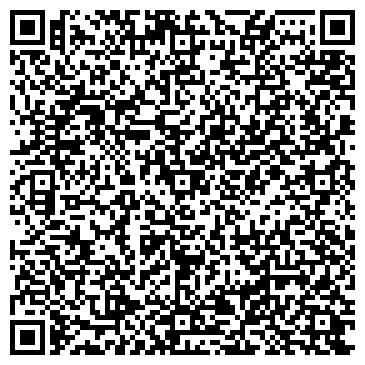 QR-код с контактной информацией организации Конто , Рекламное агенство