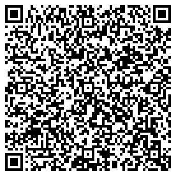 QR-код с контактной информацией организации Медиа Сити, ООО