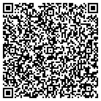 QR-код с контактной информацией организации Биг фиш, ЧП