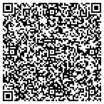 QR-код с контактной информацией организации FreeBoard РА, ЧП