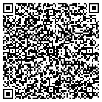 QR-код с контактной информацией организации Рекламера