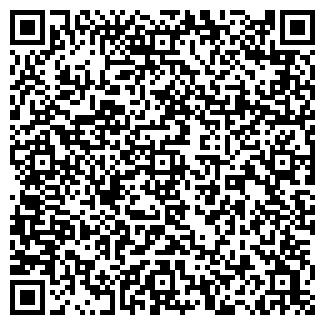 QR-код с контактной информацией организации Вай Фай Юа,ООО