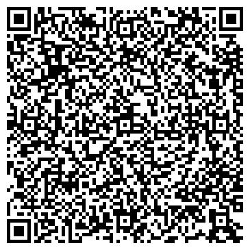 QR-код с контактной информацией организации Дорожная Газета, ЧП