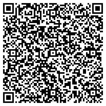 QR-код с контактной информацией организации BS-AGRO, Компания
