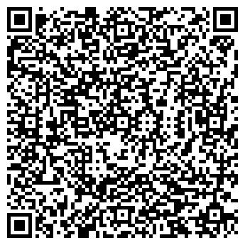 QR-код с контактной информацией организации МегаБуква, ООО
