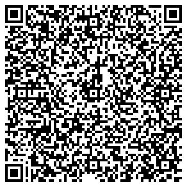 QR-код с контактной информацией организации РА ТР-Студио, ООО (TR-Studio)